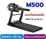 เก็บเงินปลายทางได้ ลู่วิ่งไฟฟ้า ออกกำลังกาย รุ่น Treadmill 600  สำหรับใช้ในบ้าน ประหยัด ใช้งานง่าย โปรแกรมได้ 12 แบบ (ประกันศูนย์)