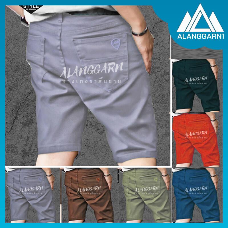 กางเกงขาสั้นชาย 209 Loc style กางเกงขาสามส่วนชาย ผ้าค๊อตต้อนผสมสเปนเด็กซ์ ผ้ายืด นิ่มมาก สีไม่ตก ราคาถูก ไซส์28-38