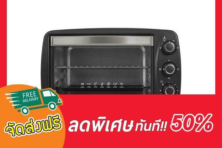 สินค้าขายดีมาแรง!!!  เตาอบเล็กแมนนวล ELECTROLUX EOT3805K 15L  ELECTROLUX  EOT3805K  Microwave oven เตาไมโครเวฟ อบ อุ่น ย่าง เครื่องเดียวก็ช่วยให้คุณเนรมิตเมนูอร่อยได้ง่ายๆ  ด้วยเทคโนโลยีความร้อนอันทรงพลัง ดูรายละเอียดเตาอบไมโครเวฟทุกรุ่นที่นี่.