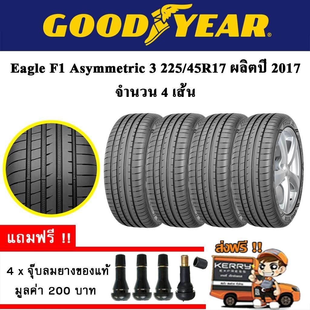 ประกันภัย รถยนต์ ชั้น 3 ราคา ถูก สระบุรี ยางรถยนต์ Goodyear 225/45R17 รุ่น Eagle F1 ASYMMETRIC 3 (4 เส้น) ยางใหม่ปี 17
