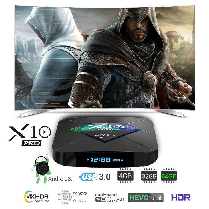 โปรโมชั่นพิเศษ  สมุทรสงคราม Android Smart TV Box กล่องแอนดรอยด์รุ่นใหม่ปี 2019 X10 PRO-S905X2 แรม4GB/64GB Amlogic ใหม่ S905X2 quad-core เวอร์ชั่น android 8.1+แอพดูฟรีทีวีออนไลน์ ละคร ย้อนหลัง ฟังเพลง ยูทูป กูเกิล รับประกัน 1 ปี