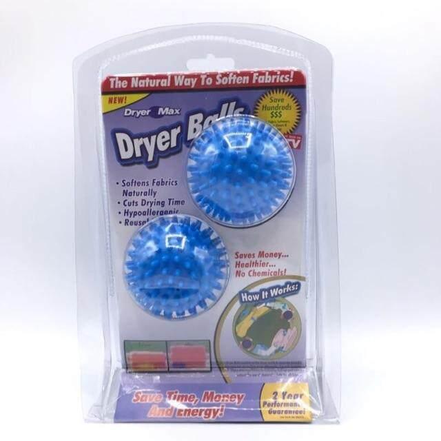 ลูกบอลซักผ้า Dryer Balls จัดส่งฟรี จัดส่งด่วน โดย Kerry Express