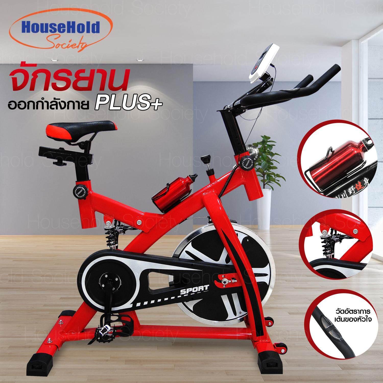 สอนใช้งาน HHsociety จักรยานออกกำลังกาย จักรยานบริหาร เครื่องออกกำลังกาย ที่ออกกำลังกาย  อุปกรณ์กีฬา  ออกกำลังกาย Ex Spinning Bike Plus รุ่น S-305 (สีแดง)