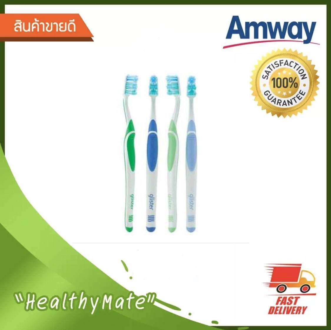 แปรงสีฟันไฟฟ้า รอยยิ้มขาวสดใสใน 1 สัปดาห์ พระนครศรีอยุธยา Amway แอมเวย์ แปรงสีฟันกลิสเทอร์ Glister Advanced Toothbrush จำนวน 4 ด้าม 4 สี กล่อง