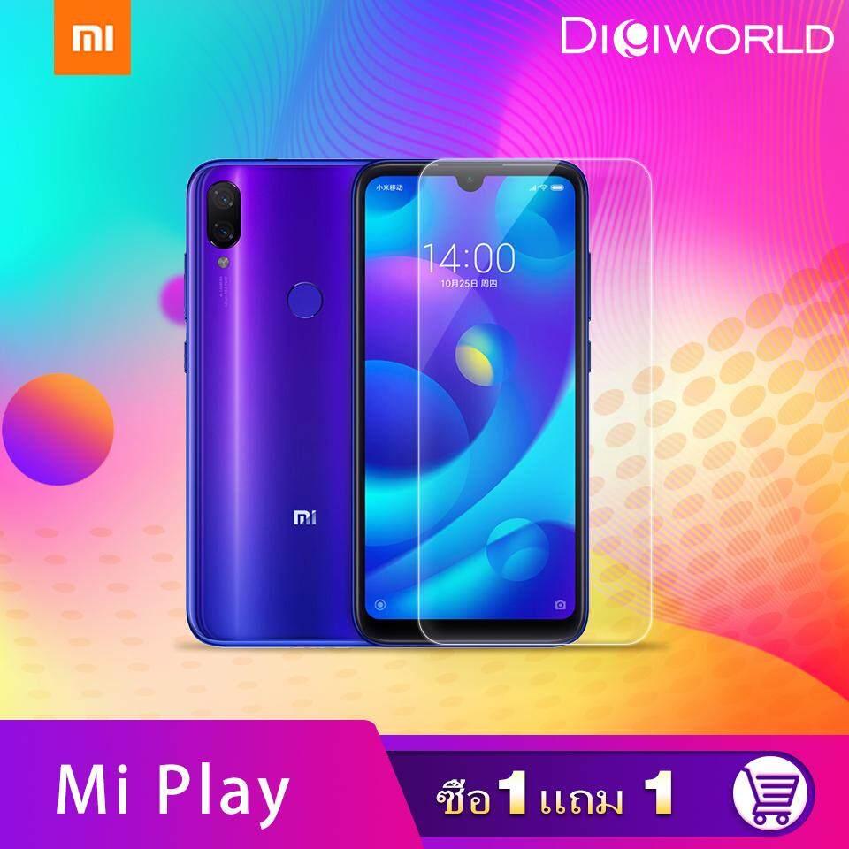 สอนใช้งาน  ปราจีนบุรี Mi Play 4+64G แถมฟรี ฟิล์ม รับประกัน 1 ปี