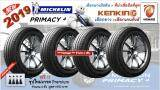 ประกันภัย รถยนต์ ชั้น 3 ราคา ถูก สมุทรปราการ (จำนวน 4 เส้น)  Michelin มิชลิน NEW!! ปี 2019 195/60 R15 Primacy 4 (Grand Opening Shock Price !!)  ฟรี!! จุ๊ป Premium 650 บาท