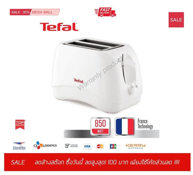 ยี่ห้อไหนดี  หนองบัวลำภู Cshopping HOME SHOP ของแท้ พร้อมส่ง Tefal เครื่องปิ้งขนมปัง TOAST DELFINI2 2S LID WHT 850 วัตต์ สีขาว TT1321 Toaster Bread ทำแซนด์วิช  ขายปลีก ขายส่ง รับตัวแทนจำหน่าย
