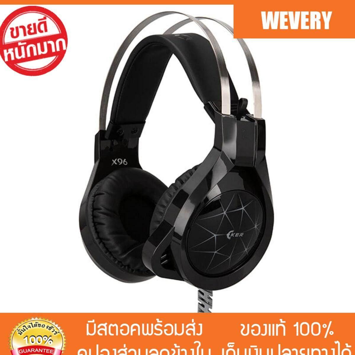 ขายดีมาก! [Wevery] GAMING HEADSET (7 COLOR LED) OKER X96 headphone gaming หูฟังเกมมิ่ง oker หูฟังครอบหู หูฟังสำหรับคอม หูฟังแบบครอบ ส่ง Kerry เก็บปลายทางได้