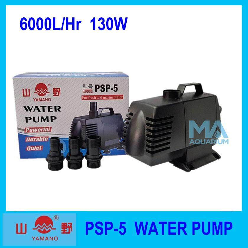 YAMANO PSP-5 Water Pump  ปั้มน้ำ ปั้มแช่ ยามาโน่