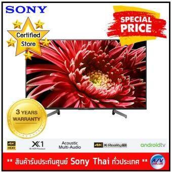 Sony Bravia 4K Ultra HD TV - HDR - Android TV - สมาร์ททีวี  รุ่น KD-49X8500G ขนาด 49 นิ้ว X8500G Series