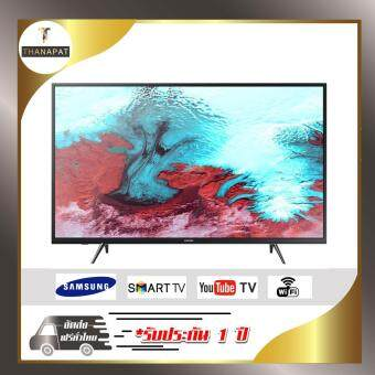 Review Samsung FHD Smart TV 43 นิ้ว รุ่น UA43J5202AKXXT