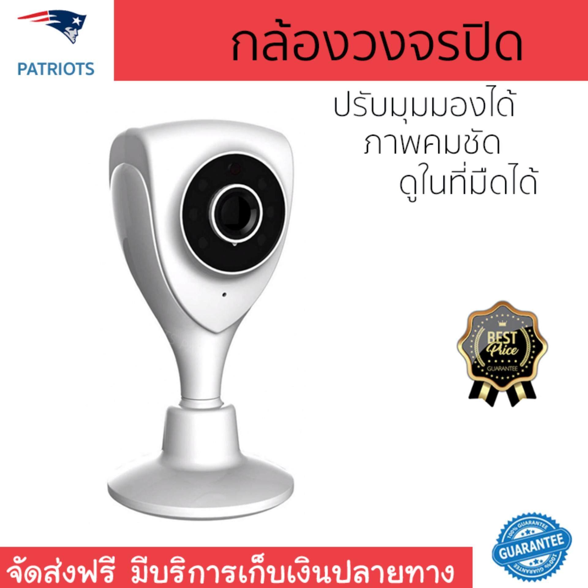 สุดยอดสินค้า!! โปรโมชัน กล้องวงจรปิด           VIMTAG กล้องวงจรปิดภายในบ้าน รุ่น SHIELD 720P-CM1             ภาพคมชัด ปรับมุมมองได้ กล้อง IP Camera รับประกันสินค้า 1 ปี จัดส่งฟรี Kerry ทั่วประเทศ