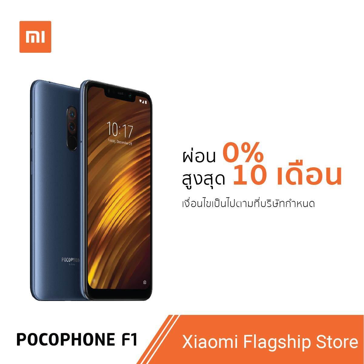 จันทบุรี Xiaomi Pocophone F1 6/128GB