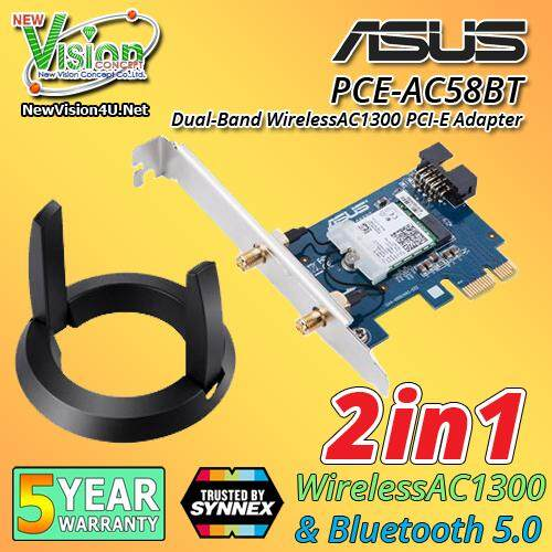 ASUS PCE-AC58BT Dual-Band AC2100 & Bluetooth5.0 PCIe Wi-Fi Adapter ขนส่งโดย Kerry Express