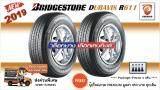 ประกันภัย รถยนต์ ชั้น 3 ราคา ถูก ร้อยเอ็ด ยางรถยนต์ขอบ16 Bridgestone 215/70 R16 Duravis R611 NEW   ปี 2019 ( 2 เส้น ) ฟรี    จุ๊ปเกรด Premium 650 บาท
