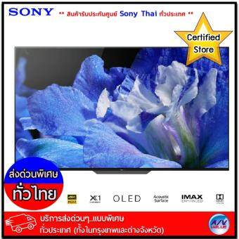 Sony 65A8F  OLED  4K Ultra HD  High Dynamic Range (HDR)  สมาร์ททีวี (Android TV) (KD-65A8F)