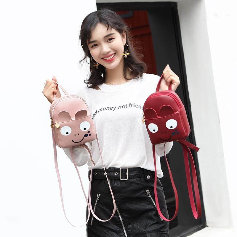 กระเป๋าเป้ นักเรียน ผู้หญิง วัยรุ่น ฉะเชิงเทรา Women Bag  DIOP  Mini Backpack Shoulder Bag
