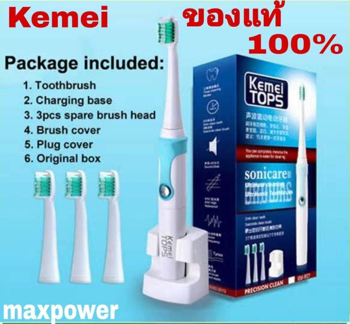 แปรงสีฟันไฟฟ้า รอยยิ้มขาวสดใสใน 1 สัปดาห์ พะเยา Kemei ของแท้ แปรงสีฟันไฟฟ้าไร้สายระบบอุลตร้าโซนิค พร้อมหัวแปรงอะไหล่ 3 ชุด สินค้ามีพร้อมส่ง รุ่น KM 907