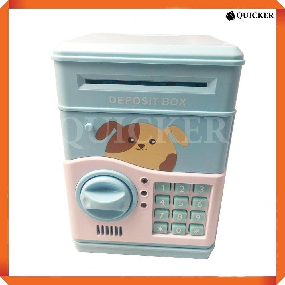 ขายดีมาก! ลายหมาน้อย กระปุกดูดธนบัตร ออมเงิน กระปุกหยอดเหรียญ ดูดแบงค์ มีเสียงเพลง จัดส่งโดย Kerry Express