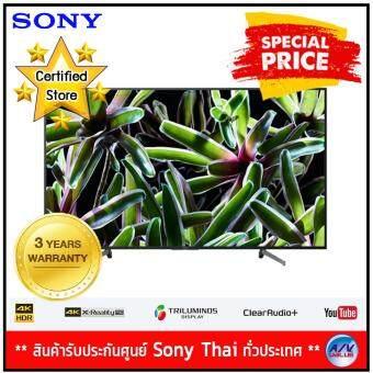 Sony Bravia 4K Ultra HD TV - HDR - สมาร์ททีวี รุ่น KD-49X7000G ขนาด 49 นิ้ว X7000G Series