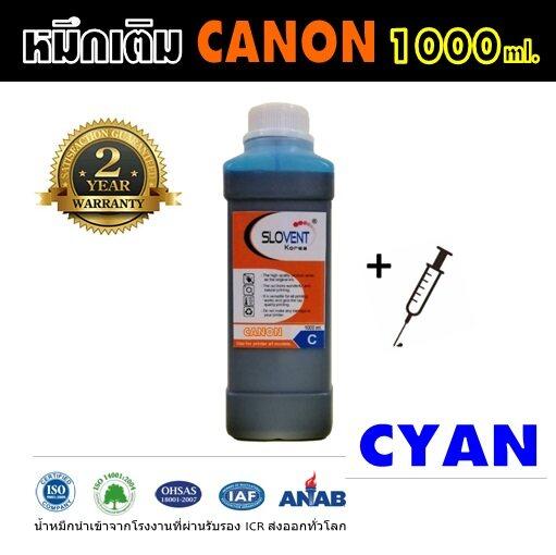 SLOVENT น้ำหมึกเติม INKJET REFILL CANON 1000 ml.(1ลิตร) all model TS307,E510, E410,G1000,G1100,G2000,G2100,G3000,G3100,G3010,G4000,G4100,MX377,MX370,MP287,IP2770,IP7270