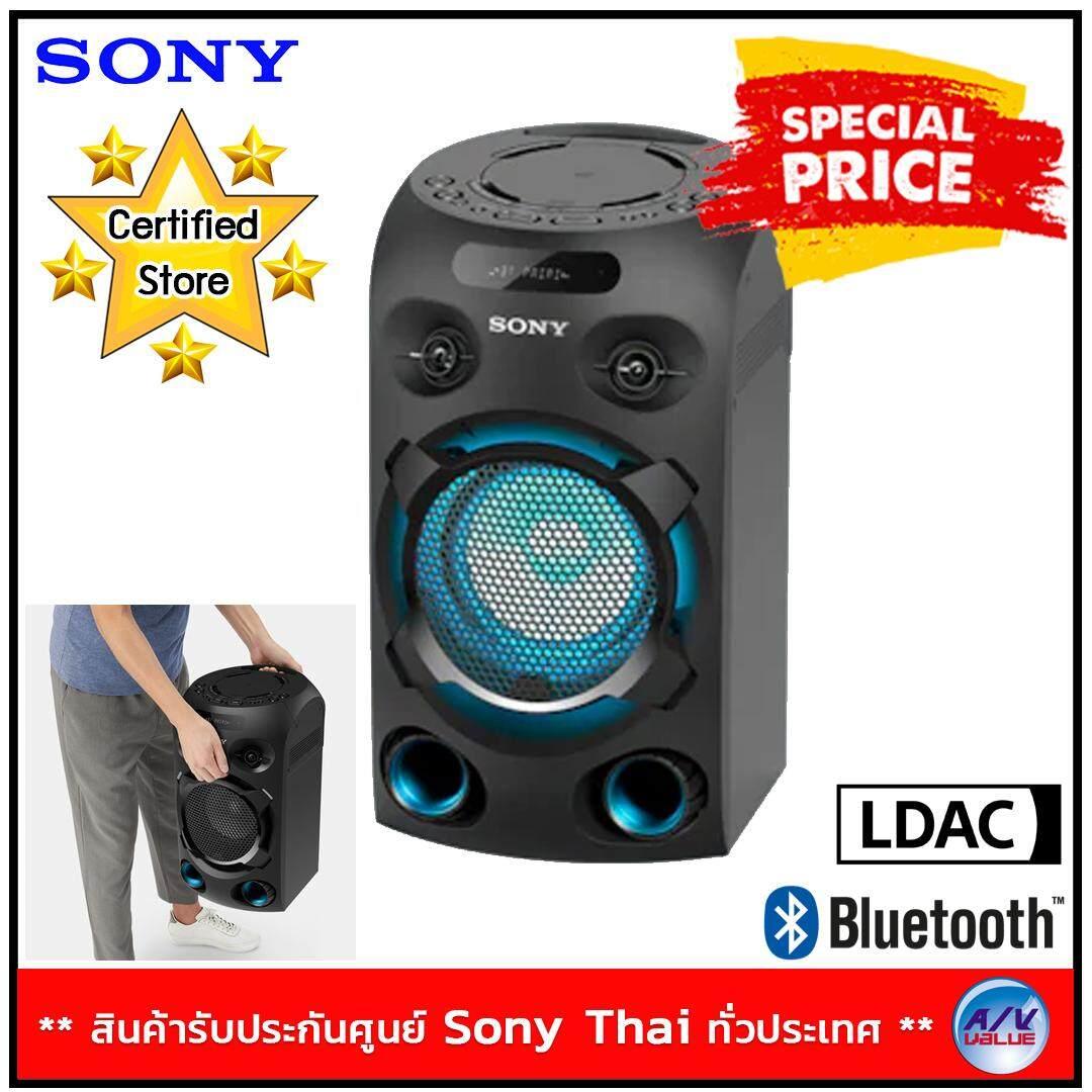 การใช้งาน  น่าน Sony รุ่น MHC-V02 ลำโพงปาร์ตี้ Bluetooth แบบไร้สาย