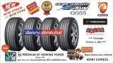 ประกันภัย รถยนต์ 3 พลัส ราคา ถูก พะเยา ยางรถยนต์ขอบ16 Yokohama โยโกฮาม่า 215/65 R16 Geolandar SUV G055 New !! ปี 2019 !! (จำนวน 4 เส้น)  FREE !! จุ๊ป PREMIUM BY KENKING POWER 650 บาท MADE IN JAPAN แท้ (ลิขสิทธิืแท้รายเดียว)