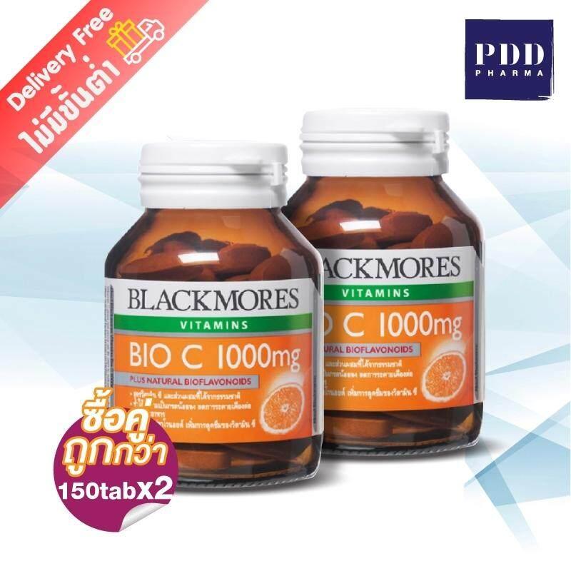 ตาก Blackmores Bio C 1000 mg (150 tablets) แบลคมอร์ส วิตามิน ไบโอ ซี  1000 มก.150 เม็ด   (แพคคู่)