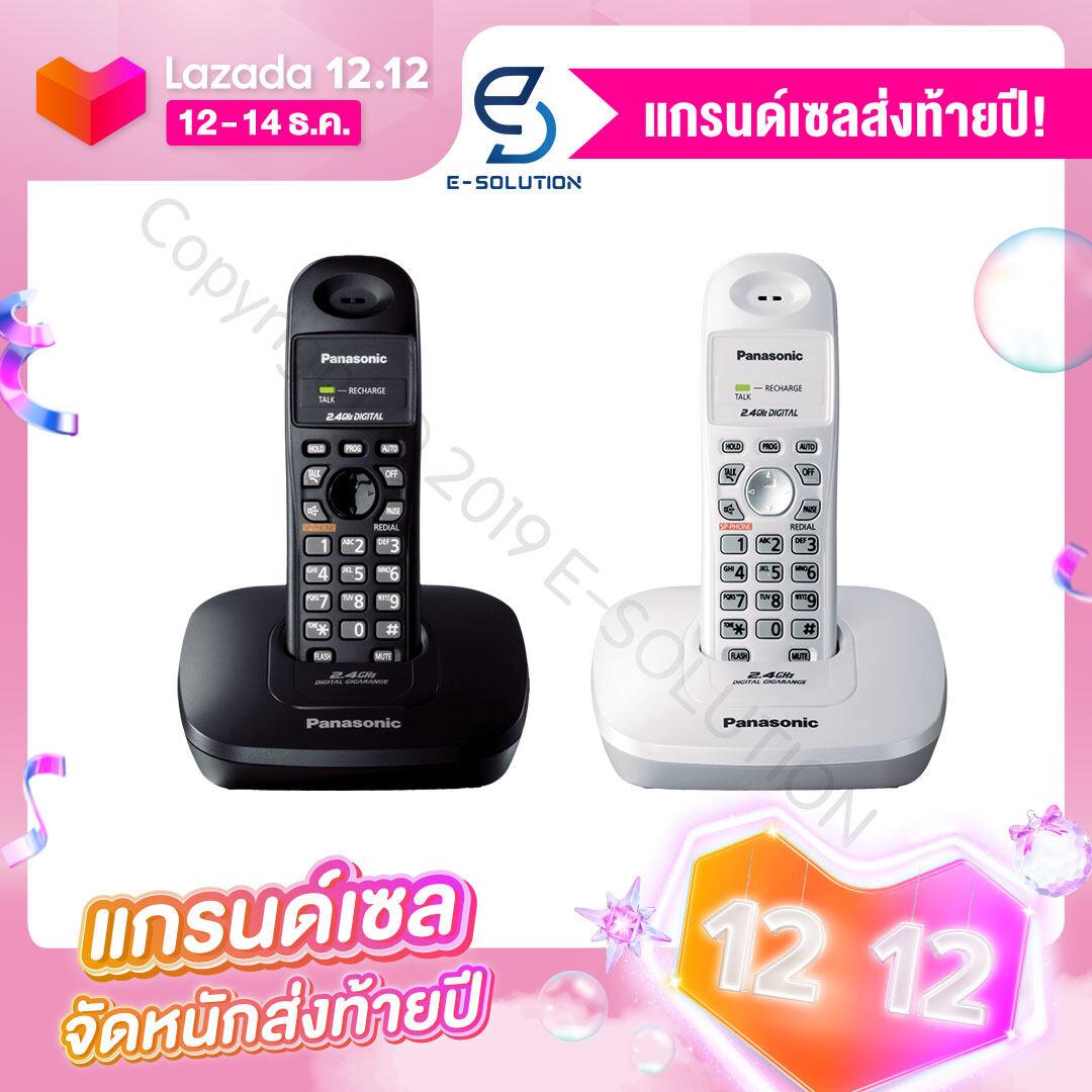 Panasonic โทรศัพท์บ้าน โทรศัพท์ไร้สาย โทรศัพท์สำนักงาน 1 เครื่อง รุ่น KX-TG3600 (ให้เลือก 2 สี สีดำ สีขาว)