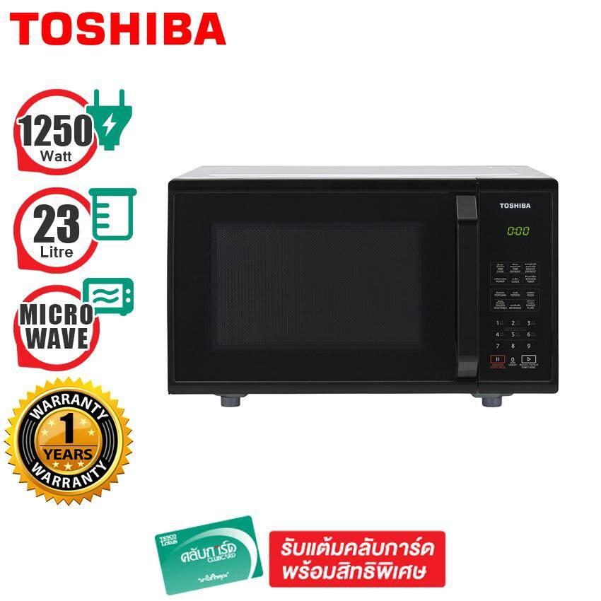ไมโครเวฟ TOSHIBA โตชิบา รุ่น ER-SS23(K)TH 23 ลิตร