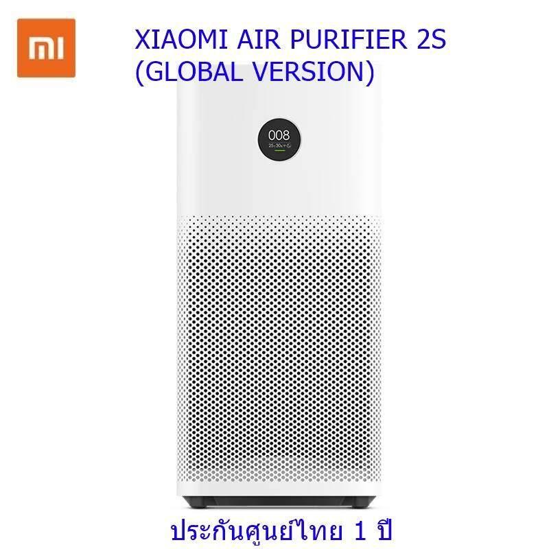 การใช้งาน  กรุงเทพมหานคร Xiaomi Mi Air Purifier 2s - เครื่องฟอกอากาศ รับประกันศูนย์ไทย 1 ปี