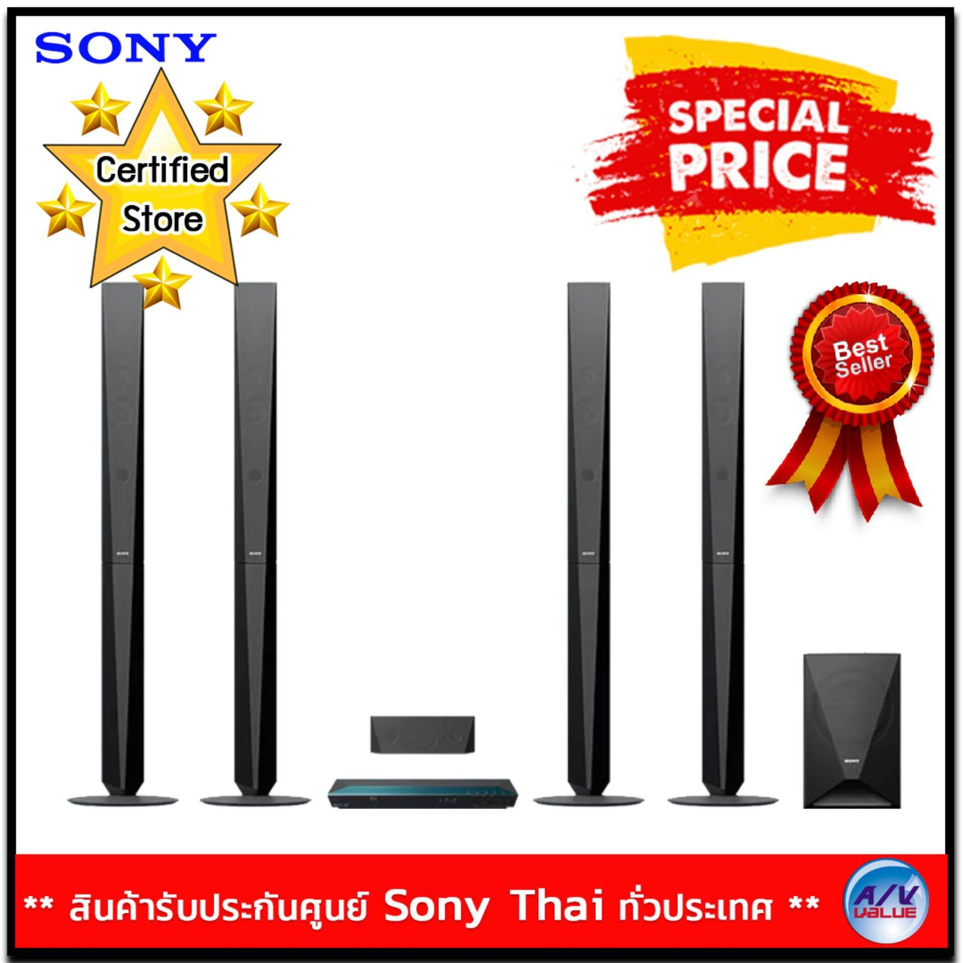 กำแพงเพชร Sony BDV-E6100 -Home cinema system- Black