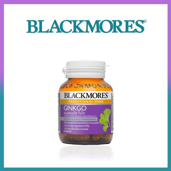 สอนใช้งาน  อำนาจเจริญ Blackmores Ginkgo แบล็คมอร์ส กิงโก สารสกัดจากใบแปะก๊วย ช่วยบำรุงสมองและระบบประสาท 30 เม็ด