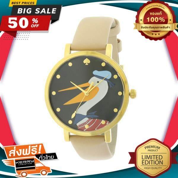 เก็บเงินปลายทางได้ WOW! นาฬิกาข้อมือคุณผู้หญิง Kate Spade นาฬิกาข้อมือผู้หญิง Metro Grand Ladies รุ่น KSW1137 สี Gold Tone ของแท้ 100% สินค้าขายดี จัดส่งฟรี Kerry!! ศูนย์รวม นาฬิกา casio นาฬิกาผู้หญิง