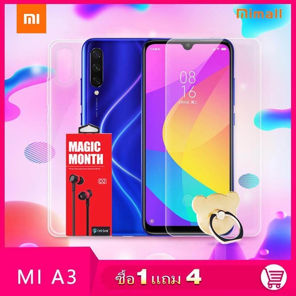 ยี่ห้อไหนดี  พัทลุง Xiaomi Mi A3 (4+64GB / 4+128GB) ประกันศูนย์ไทย1ปี ซื้อ1ฟรี3 ฟิล์ม+เคสใส+หูฟังin ear