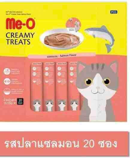 ลดสุดๆ Meo creamy treat รสแซลมอน (แพค 15gx 20 ซอง) มีโอแมวเลีย ขนมแมวเลีย  (หมดอายุ 07/2020) +ส่ง KERRY+