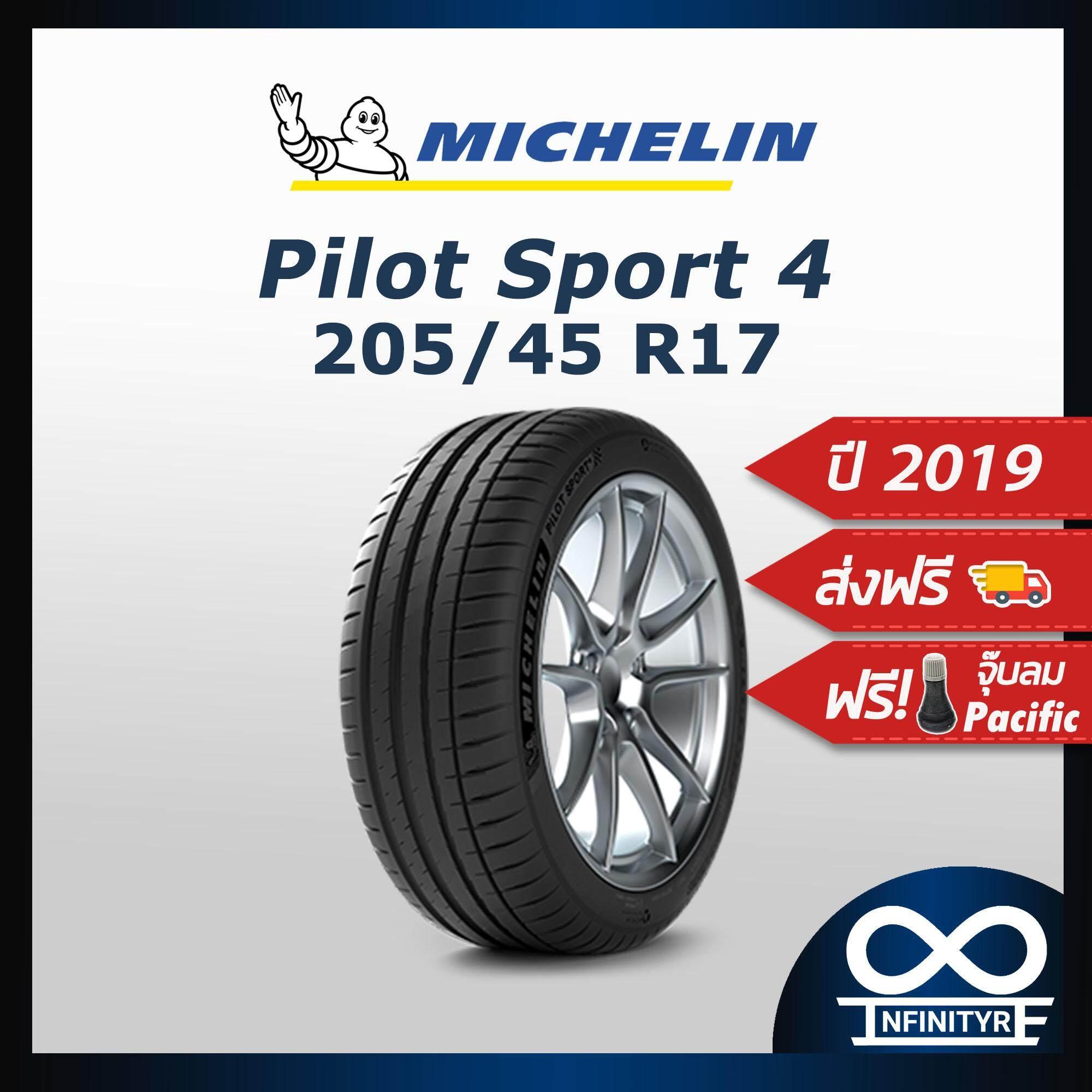 ประกันภัย รถยนต์ แบบ ผ่อน ได้ นครศรีธรรมราช 205/45R17 Michelin มิชลิน รุ่น Pilot Sport4 (ปี2019) ฟรี! จุ๊บลมPacific เกรดพรีเมี่ยม