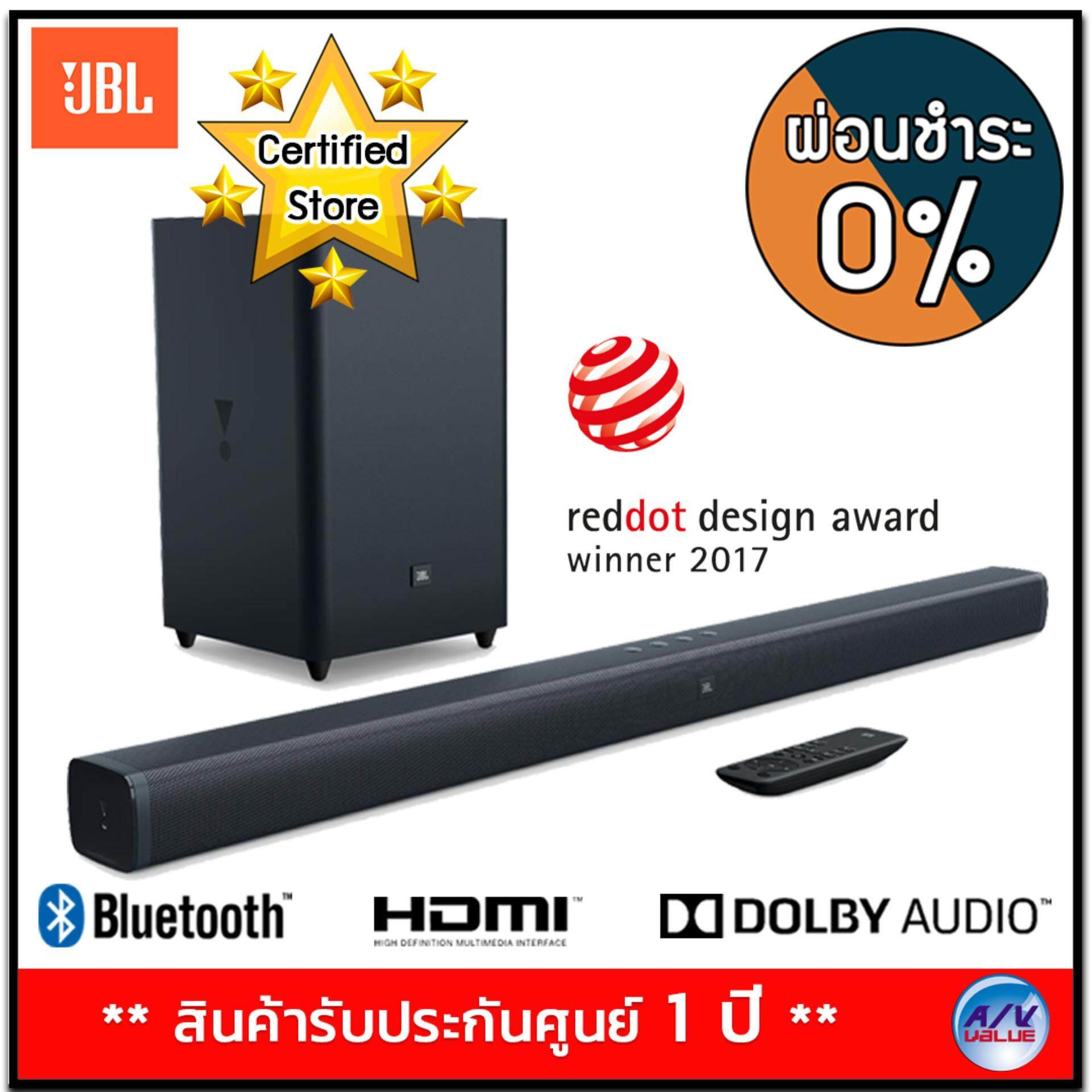 การใช้งาน  กระบี่ JBL รุ่น Bar 2.1 Home Theater Starter System with Soundbar and Wireless Subwoofer with Bluetooth