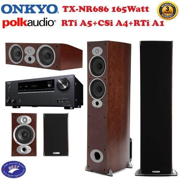 การใช้งาน  สมุทรสาคร Onkyo TX-NR686+Polk RTi A5 CSi A4 RTi A1