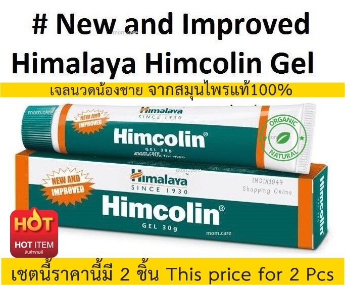methylprednisolone 4mg dose pack price