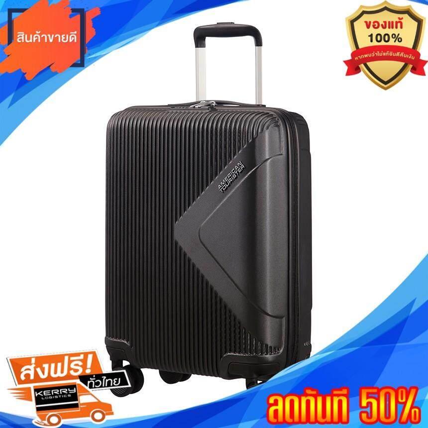 เก็บเงินปลายทางได้ สินค้าขายดี AMERICAN TOURISTER กระเป๋าเดินทาง 20