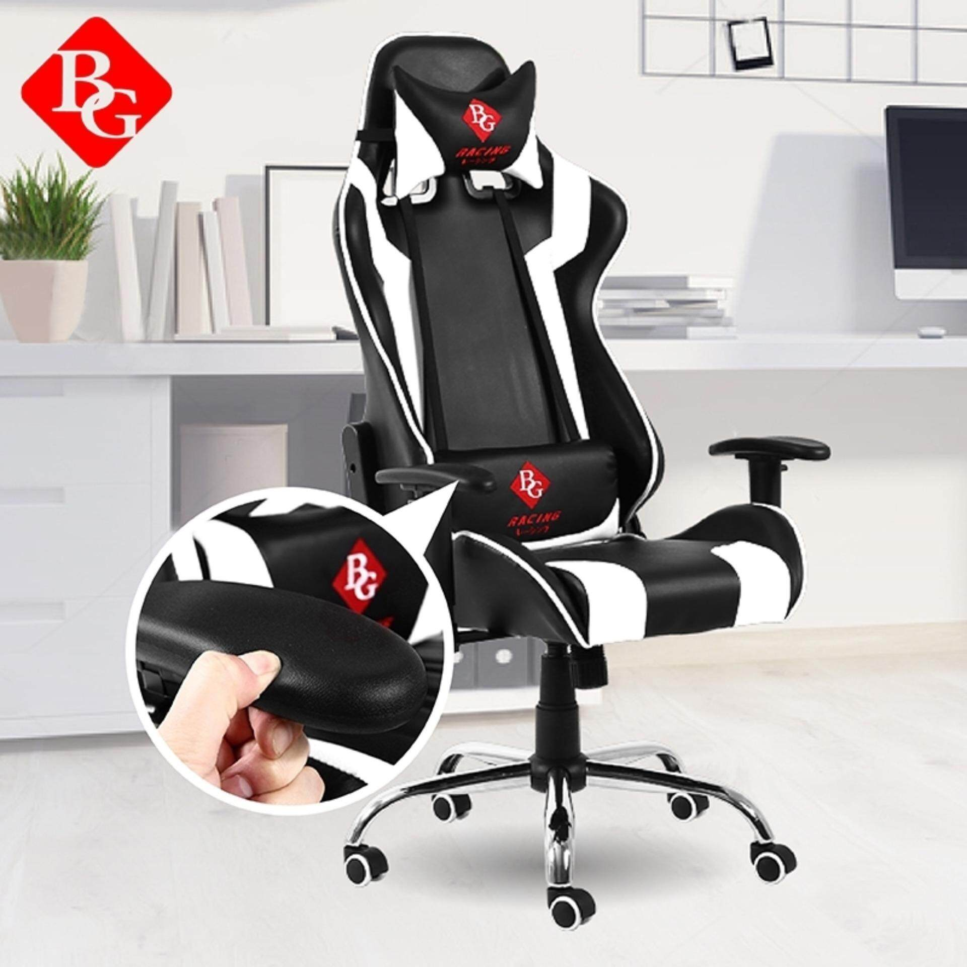 การใช้งาน  BG Furniture เก้าอี้เล่นเกม เก้าอี้เกมมิ่ง เก้าอี้คอเกม Racing Gaming Chair (White) - รุ่น G1