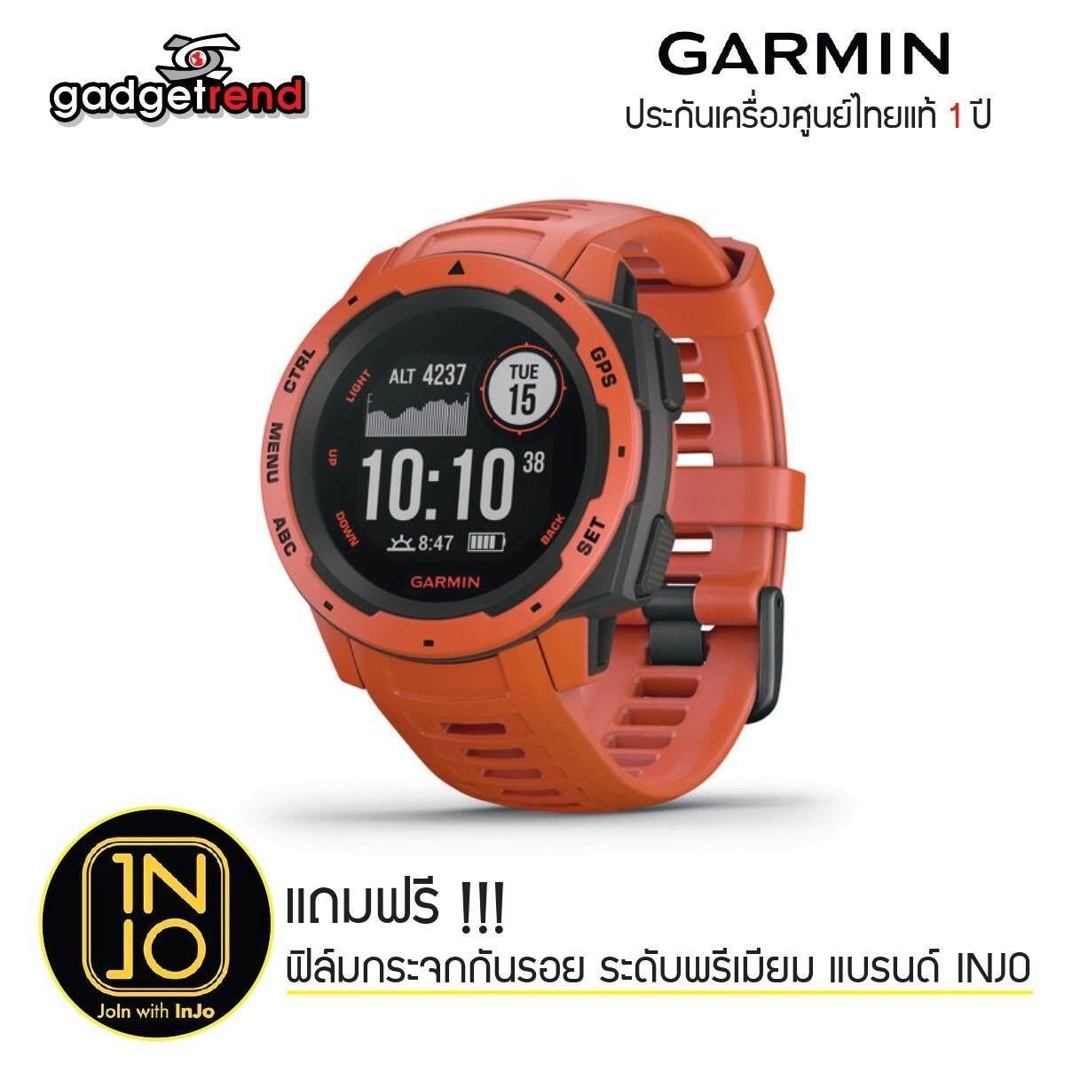 การใช้งาน  เพชรบูรณ์ Garmin Instinct นาฬิกา GPS รับประกันศูนย์ 1ปี !!