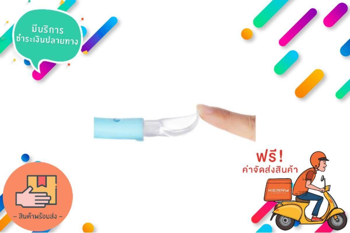 เก็บเงินปลายทางได้ ช้อนเด็ก ก้นลึก ช้อนป้อนซุป ช้อนปลายนิ่ม 4สี (ชมพู/ฟ้า/เขียว/เหลือง) ส่งฟรี kerry