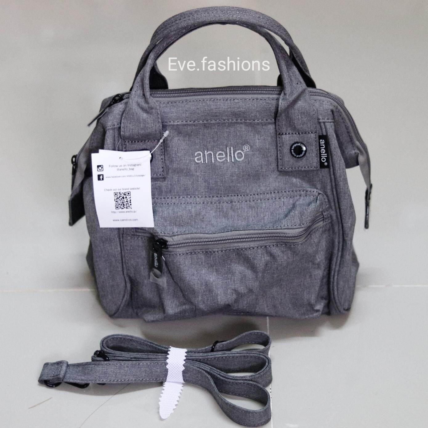 ยี่ห้อนี้ดีไหม  ฉะเชิงเทรา กระเป๋า Anello mini รุ่นเป้สะพายได้