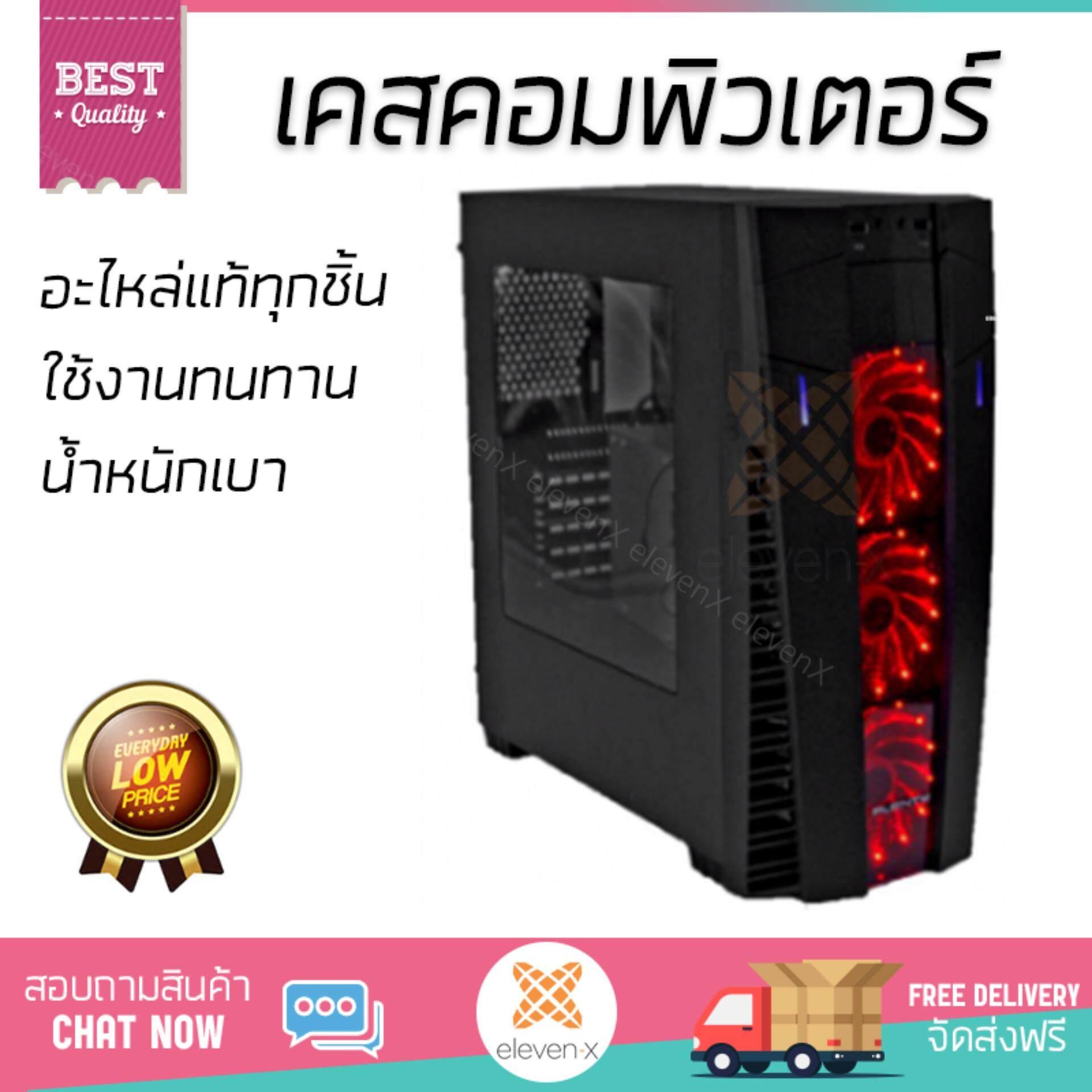 สุดยอดสินค้า!! ราคาพิเศษ เคสคอมพิวเตอร์  Plenty Computer Case EC09KRD Black/Red (No PSU) ทนทาน อะไหล่แท้ทุกชิ้น Computer Case  จัดส่งฟรี Kerry ทั่วประเทศ