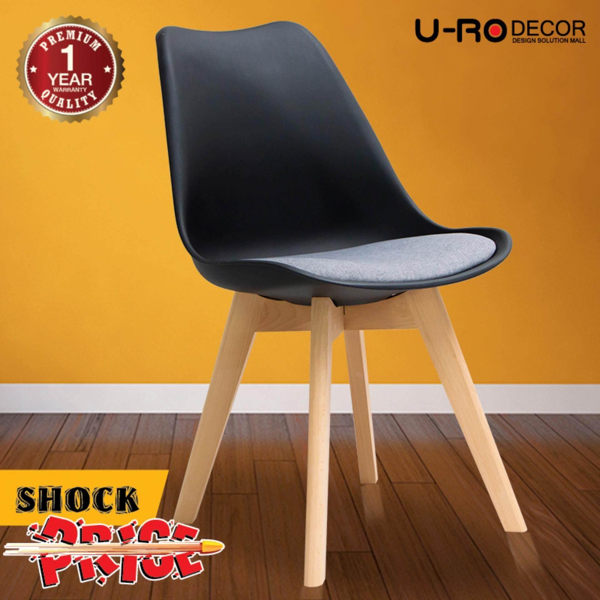เช่าเก้าอี้ โคราช U-RO DECOR เก้าอี้รับประทานอาหาร รุ่น CENTO (เซ็นโต้)ขาไม้บีช เก้าอี้ เก้าอี้สไตล์โมเดิร์น minimal เฟอร์นิเจอร์ห้องนั่งเล่น เก้าอี้ห้องนั่งเล่น เก้าอี้กินข้าว chair dining chair