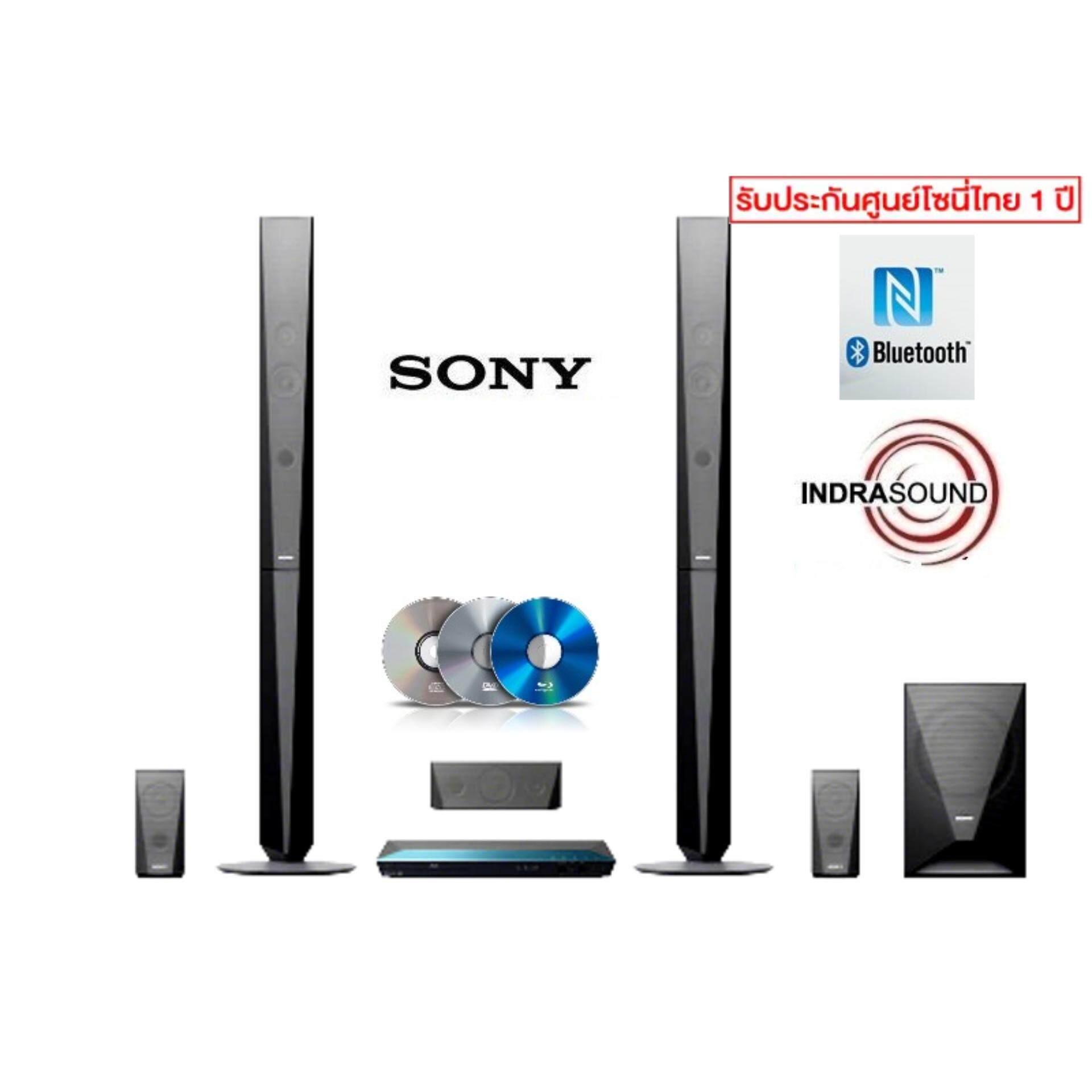 ยี่ห้อไหนดี  เพชรบูรณ์ SONYชุดโฮมเธียเตอร์ รุ่น BDV-E4100  BLU-RAY 3D DVD VCD MP3 CD MPEG4 ระบบเสียง : DOLBY SURROUND 5.1 CH 1000w.