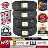 ประกันภัย รถยนต์ 3 พลัส ราคา ถูก ปัตตานี DUNLOP ยางรถยนต์ 195/65R15 (เก๋งล้อขอบ 15) รุ่น SP TOURING R1 4 เส้น (ยางใหม่ปี 2019)