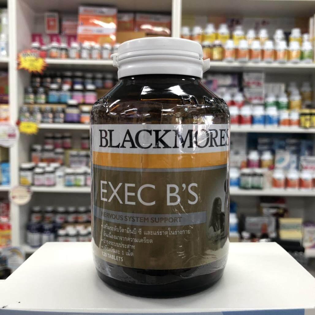 การใช้งาน  กาญจนบุรี Blackmores Exec B 120 เม็ด  [1ขวด] แบลคมอร์ส เอ็กเซคบี สำหรับผู้ที่ทำงานหนัก มีความเครียด